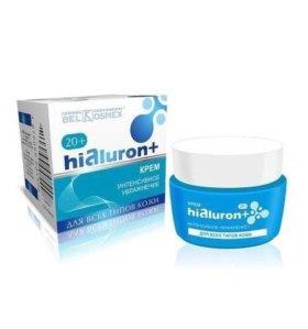 Hialuron Крем интенсивное увлажнение 20+