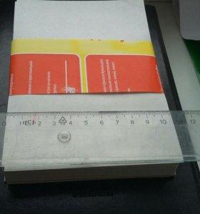 Бумагу типогравскую,газетную Ф А4,А5,А6