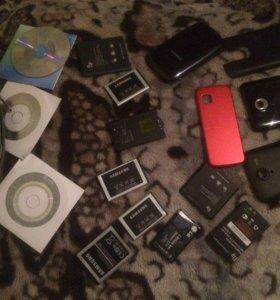 Батарейки, крышки от телефонов ,и маленькии диски