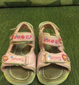 Туфли детские по стельке 14 см