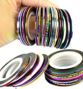 Ленты для дизайна ногтей