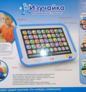 Новый обучающий планшет
