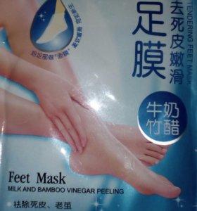 Пилинг маска для ног Rolanjona