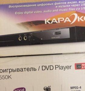 Dvd проигрыватель sony
