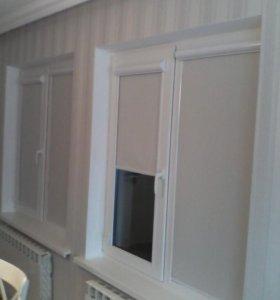 Кассетные шторы