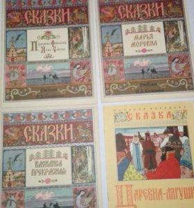 Сказки с рисунками Билибина