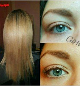 Ботокс и кератин волос.Ламинирование ресниц