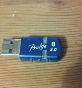 Prolife ub22s bluetooth