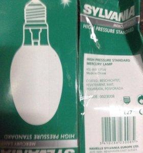 Лампочки HSL-BW 125W