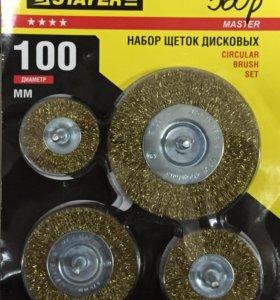 Набор щёток дисковых