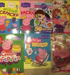 Раскраски с наклейками игрушками Winx