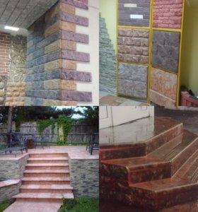 Оборудование для производства мрамора из бетона