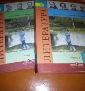 Литература 5 класс 2 части