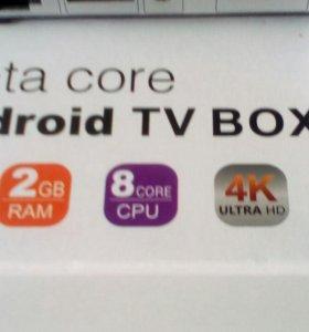 TV BOX VONTAR Z5