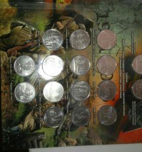Набор монет 70лет ВОВ