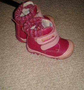 Демесезонные ботиночки