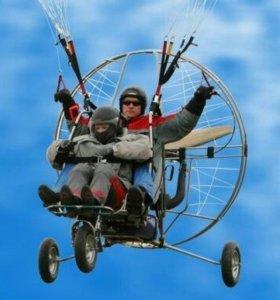 Полет на паралете