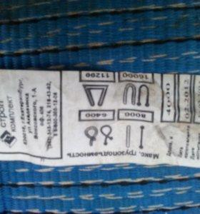 строп текстильный СТП- 8,0 т.