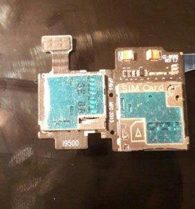 Samsung S4 GT-i9500 слот для карты памяти (Sim)