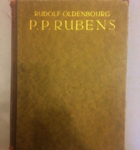 Книга Rudolf Oldenburg - P. P. Rubens 1922 год