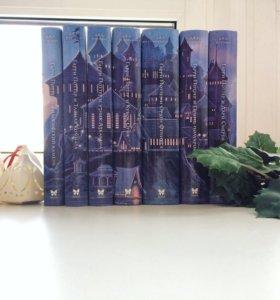 Книги о Гарри Поттаре
