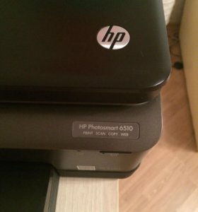 МФУ HP Photosmart 6510
