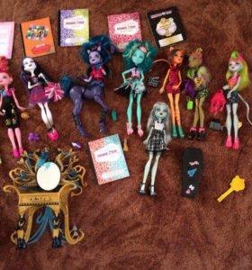Срочно продам  кукол Монстр Хай/Monster High