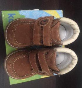 Детские ботинки на весну или осень капика