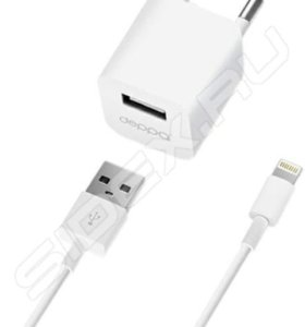 Зарядное устройство iphone 6s