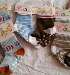 Новые носочки-нескользяшки
