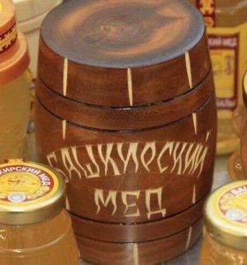 Мёд Башкирии