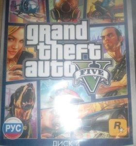 Диск с игрой GTA V