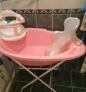 Ванночка Детская стульчик и горка