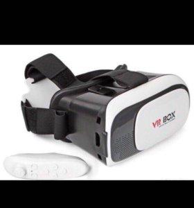 Очки виртуальности