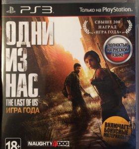 """Игра на PS3 """"Одни из нас"""""""