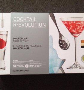 Набор молекулярные коктейли