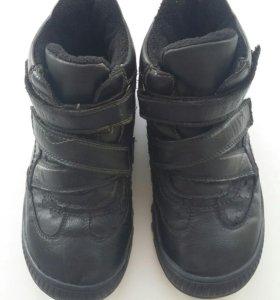 Ботинки на весну 32 разм