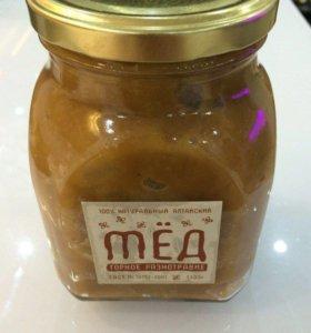 Алтайский мёд натуральный полезнейший и вкуснейший