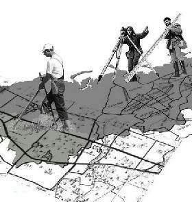 Геодезические и кадастровые работы