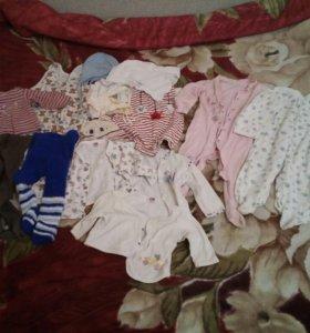 Детская одежда (пакетом)