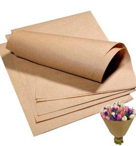 Упаковочная бумага крафт для цветов и подарков