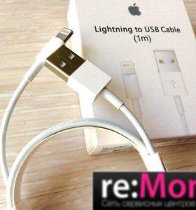 USB Original iPhone 5/6/7