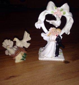 Свадебные статуэтки + подарок