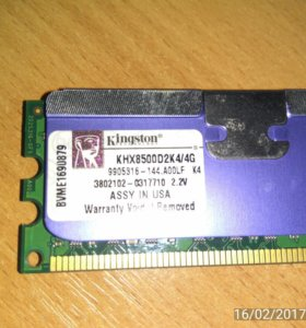 Kingston hyper ddr2