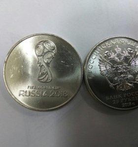 Монета к ЧМ 2018