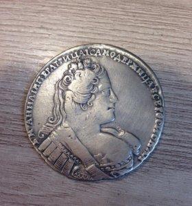 1 рубль 1733 года оригинал