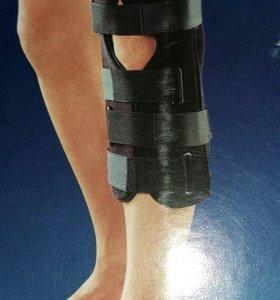 Ортез на коленный сустав KS-601