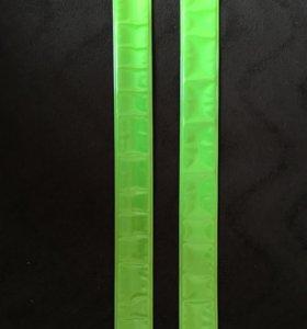светоотражающие браслеты