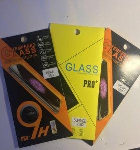 Защитные стекла на айфон 4,5,6,7 бронестекло🔨