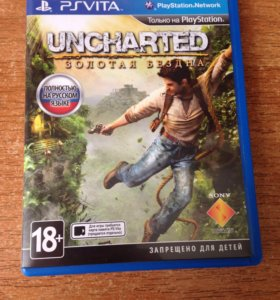 Uncharted golden abyss для Ps vita.